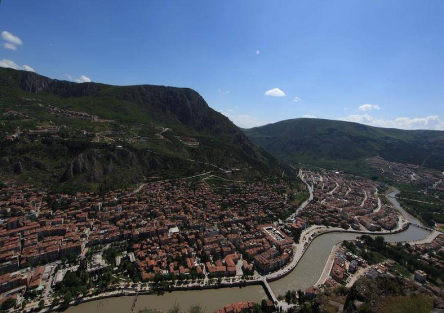 Dell Servis Amasya